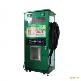 微付自助洗车机 投币洗车机 洗车机 自助 高压洗车机代工