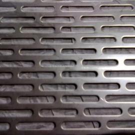 不锈钢腰型冲孔筛板――安平县万诺丝网
