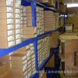重庆西门子PLC总代理商