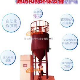 干法粉末活性炭投加装置价格-干粉活性炭投加装置