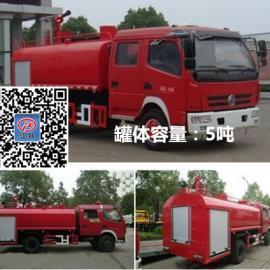 5吨消防洒水车图片|价格