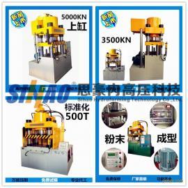 广东佛山四柱冷挤压成型油压机,成型液压机,挤压机定做