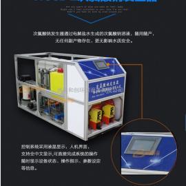 电解食盐水次氯酸钠发生器/饮水消毒次氯酸钠发生器简介