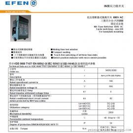 NH-LATR 000 R4R4低压熔断器式隔离开关