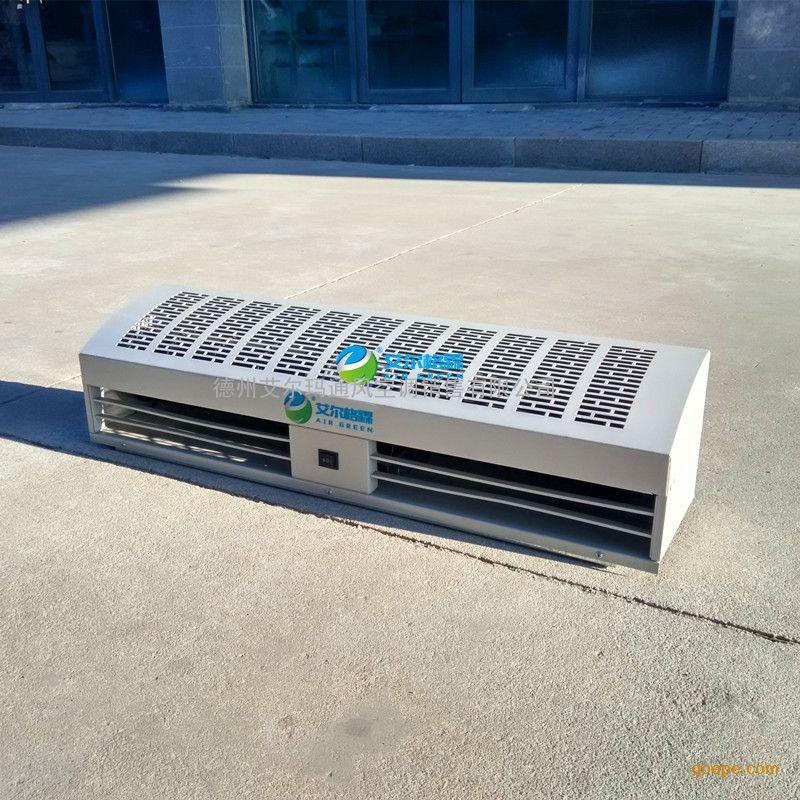 山东艾尔格霖FM1215GY遥控型贯流式风幕机