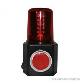 FL4870/LZ2多功能声光报警器-FL4870