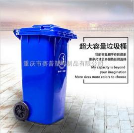 四川户外垃圾桶 环卫垃圾桶厂家 脚踩垃圾桶质量