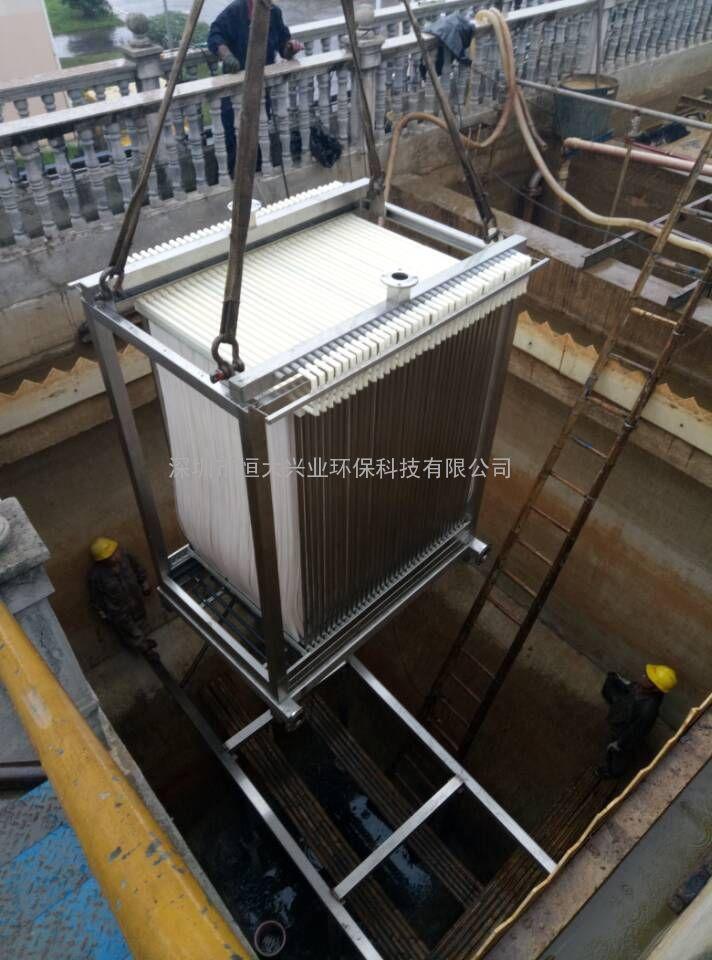 三菱丽阳MBR膜片60E0025SA增加MBR系统一体化设备