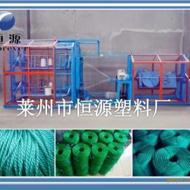 厂家专业生产优质塑料制绳机,棉麻线制绳机设备