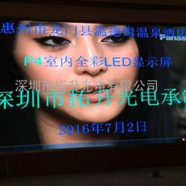 高清LED电子屏LED大屏幕婚庆P3全彩电子屏卖多少钱
