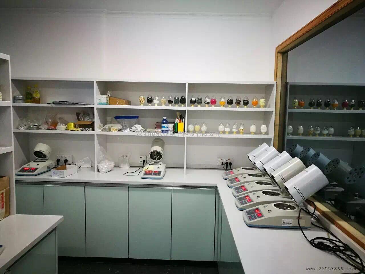 医药中间体水分含量测定仪型号/取样法