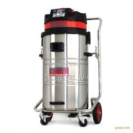 工厂车间用吸尘器 铁屑铝屑工业吸尘器 工业用干湿两用吸尘器