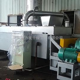 聚碳酸酯树脂烘干机