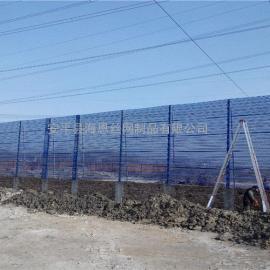防风网|防风抑尘网|三峰型防风抑尘网生产厂家