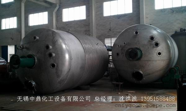 中鼎锡化实验室反应釜