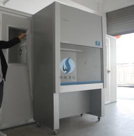 净化生物安全柜 生物安全柜