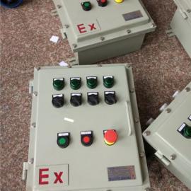 电动阀门排污防爆控制箱/Kxd防爆电器控制箱