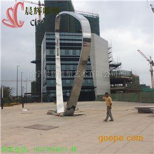 南宁城市雕塑制作,不锈钢雕塑厂