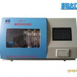 湖北ZDL-9触控自动定硫仪,洗煤厂实验室分析设备