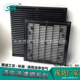黑色通风过滤网组ZL805 机柜百叶窗网罩批发