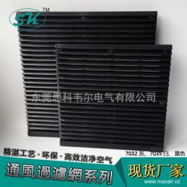 黑色通风过滤网组ZL805 百叶窗防尘网罩批发