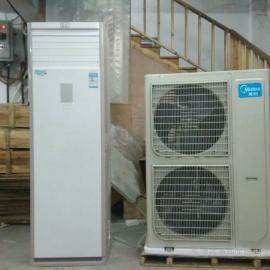 冷暖型分体式3P柜式防爆空调