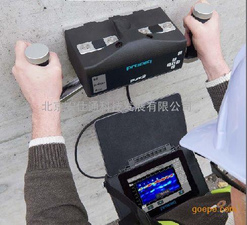 Pundit 250 Array 超声成像扫描仪