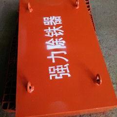 水泥厂用悬挂式永磁除铁器,水泥设备强力磁铁