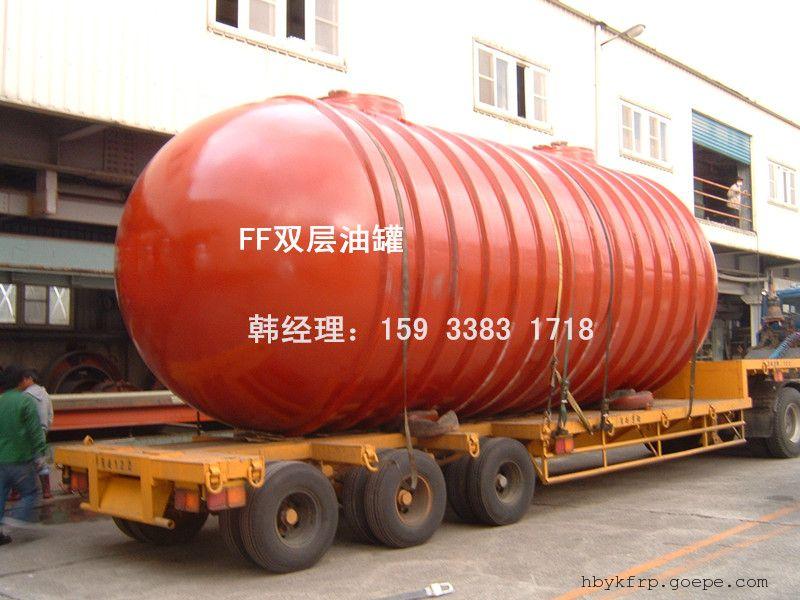 车道下直埋FF双层油罐 承重罐