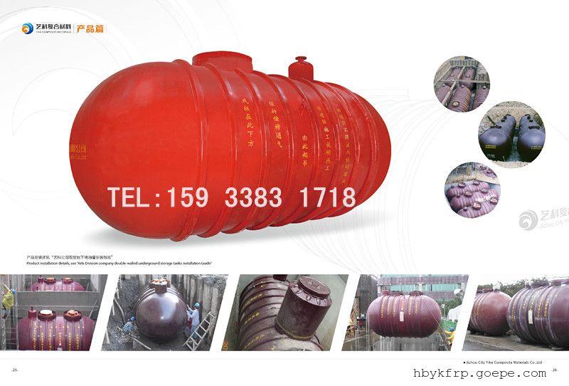 加油站FF型双层油罐 UL认证产品