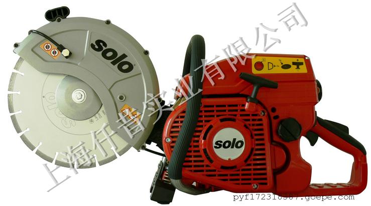 德国SOLO350-A手提式两冲程消防破拆救援切割机无齿锯
