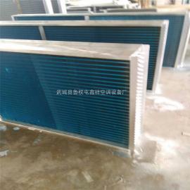 中央空调系统末端水温空调表冷器