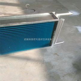 铜管表冷器供应商(4排 6排 8排可定制)