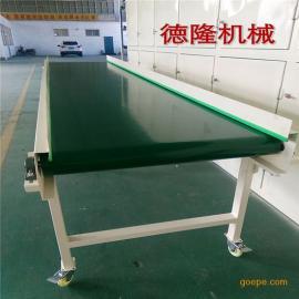 皮带输送线 滚筒网带生产设备180度转弯机皮带输送机