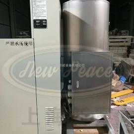 电热功率200kw常压不锈钢电热水炉(热水器)