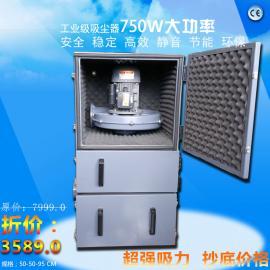 0.75KW磨床吸尘器厂家*单相工业磨床吸尘器
