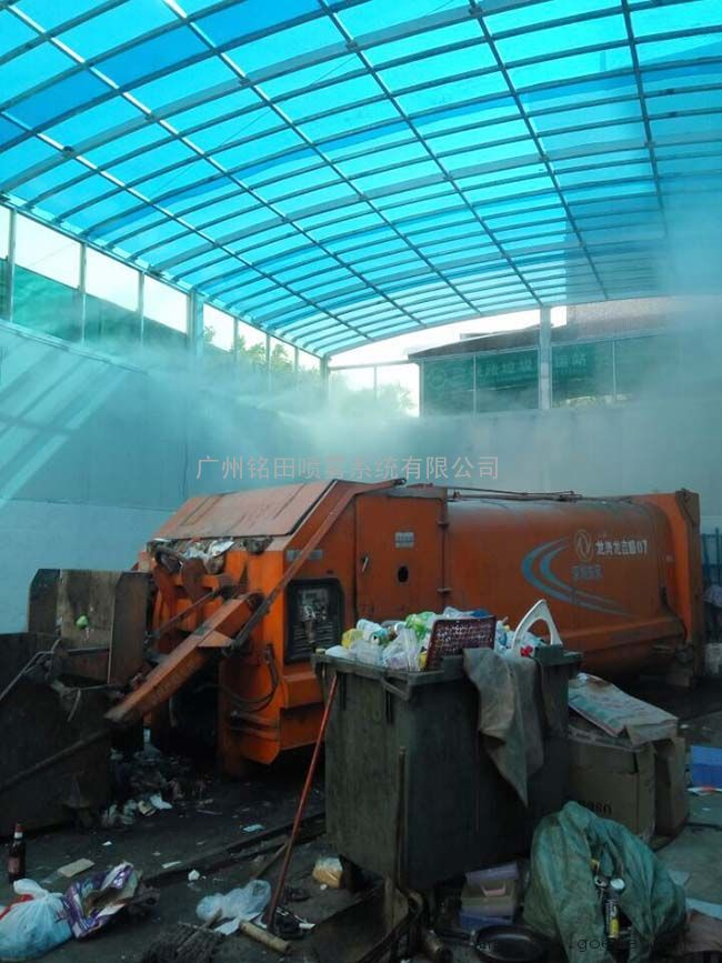 环保垃圾中转站除臭、垃圾站除臭设备厂家