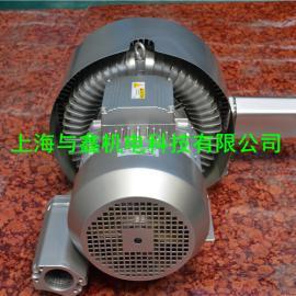 四川重庆污水处理曝气旋涡气泵.废水处理曝气专用高压漩涡气泵