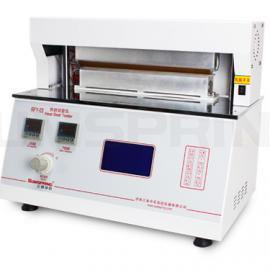 检测复合膜热封性用什么仪器?
