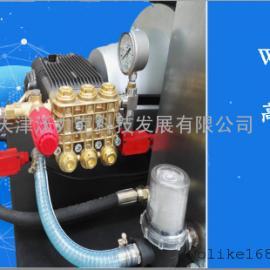 天津沃力克供应石材表面高压清洗机北京赛车!厂家直销!