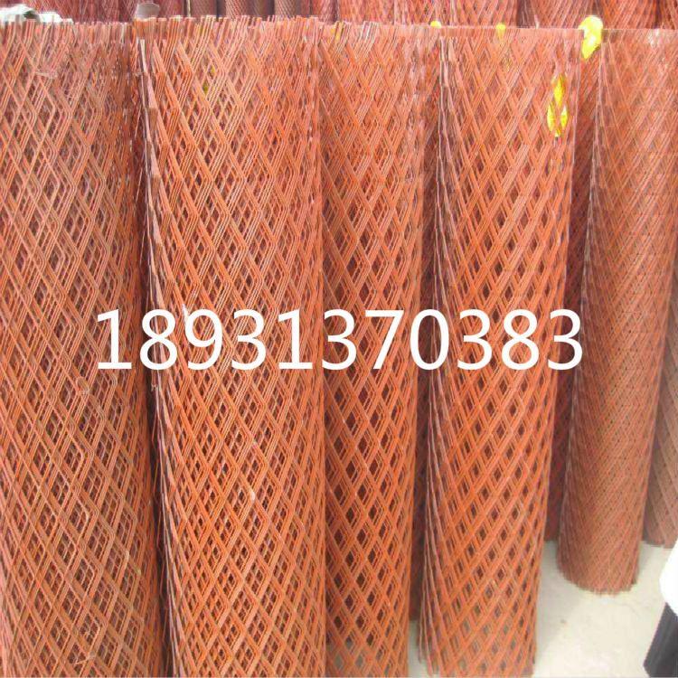 辽宁挡粮钢板菱形网-红漆钢板网1.5*10米-粮油库钢板网