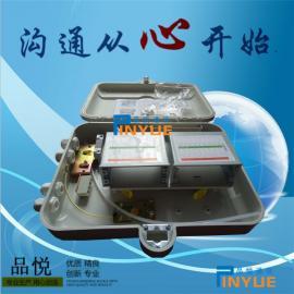 32芯分纤箱/SMC32芯分纤箱/32芯分纤箱生产厂家