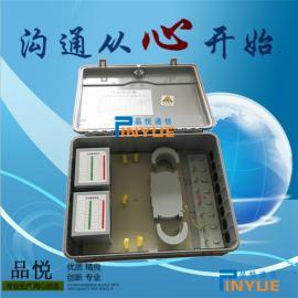 64芯分光箱-电信级64芯分光箱-64芯分光箱生产厂家
