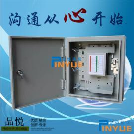 16芯光缆分光箱又称16芯光纤分纤箱电信级插片式