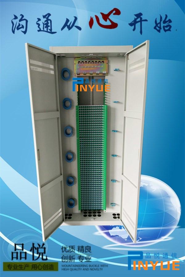 684芯ODF光纤配线架