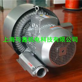 污水曝气专用旋涡气泵