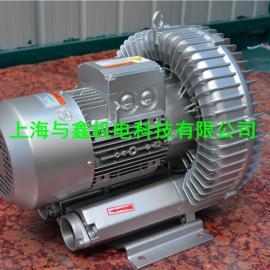 高压旋涡式气泵、抽真空高压鼓风机