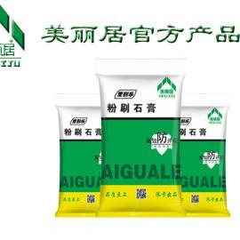 广安美丽居石膏粉-广安石膏-广安石膏价格-广安石膏厂家-广安石膏