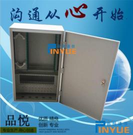 144芯光交箱/144芯光交箱生产厂家/144芯光交箱介绍