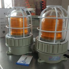防爆声光警示灯BBJ-ZR/LED光源